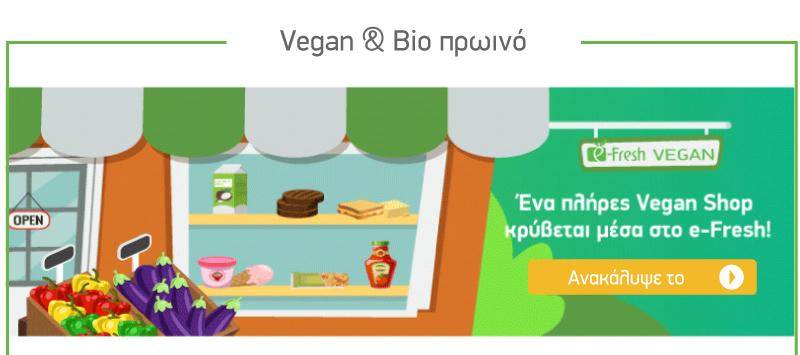 Vegan shop