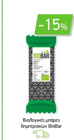 Μπάρες δημητριακών BioΒar