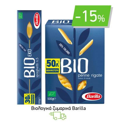 Βιολογικά ζυμαρικά Barilla