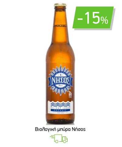 Βιολογική μπύρα Νήσος