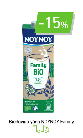 Βιολογικό γάλα ΝΟΥΝΟΥ Family