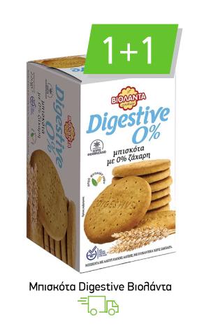 Μπισκότα Digestive Βιολάντα