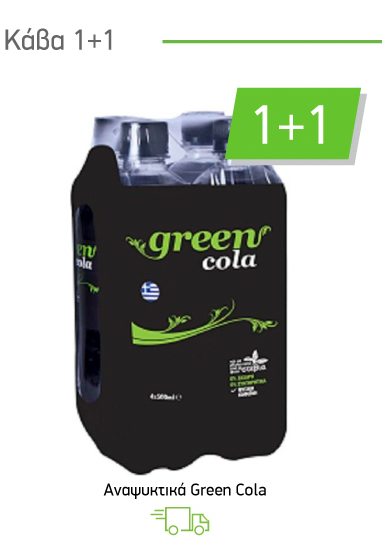 Αναψυκτικά Green Cola