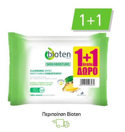 Περιποίηση Bioten