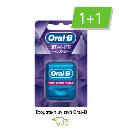 Στοματική υγιεινή Oral-B