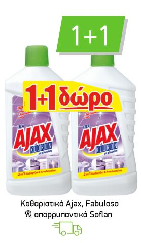 Καθαριστικά Ajax, Fabuloso & απορρυπαντικά Soflan