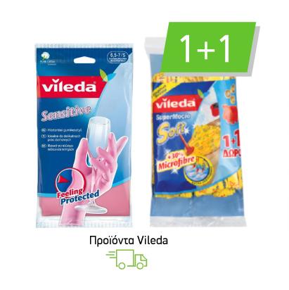 Προϊόντα Vileda