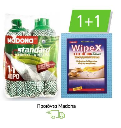 Προϊόντα Madona