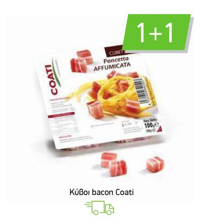 Κύβοι bacon Coati