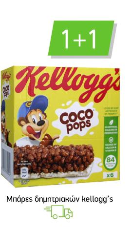 Μπάρες δημητριακών Special K Kellogg's