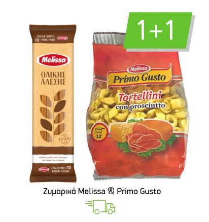 Ζυμαρικά Primo Gusto & Melissa
