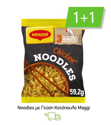 Noodles με Γεύση Κοτόπουλο Maggi