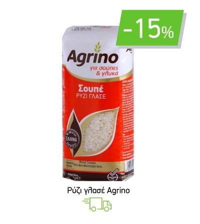 Ρύζι γλασέ Agrino