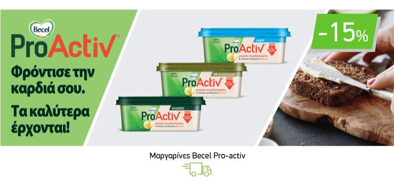 Μαργαρίνες Becel Pro-activ