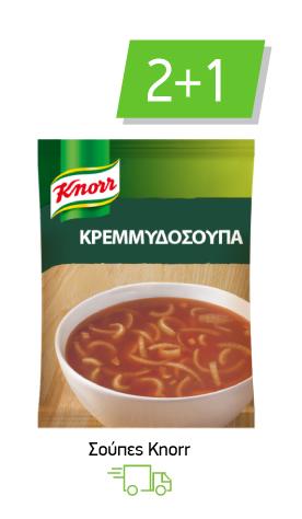 Σούπες Κnorr