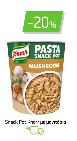 Snack Pot Knorr με μανιτάρια