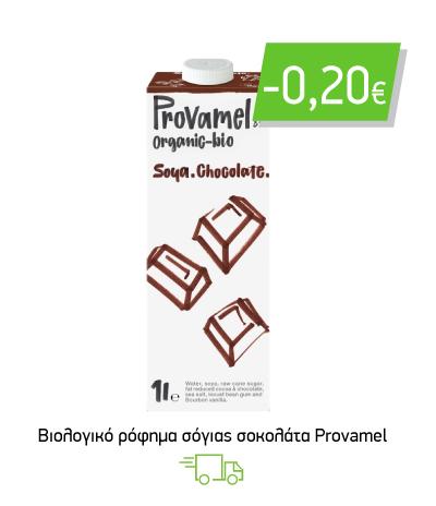 Βιολογικό ρόφημα σόγιας σοκολάτα Provamel