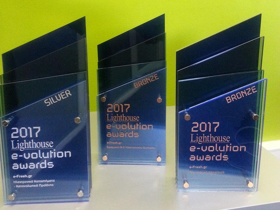e-Fresh.gr E-volution Awards 2017