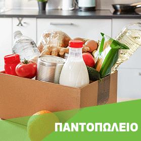 Το e-fresh.gr δίπλα σας με βιολογικά προϊόντα